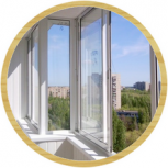 Балконы и лоджии, Новосибирск