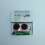 Набор для ремонта камер и резиновых изделий тип 2, Новосибирск
