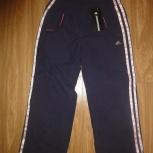 Новые тепленькие штаны для девочки Adidas, Новосибирск