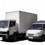 Услуги по вывозу  строительного и любого другого мусора, Новосибирск