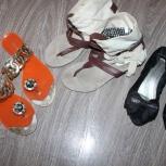 3 пары летней обуви, Новосибирск