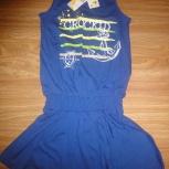Платье синее Crockid, Новосибирск