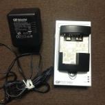 Универсальное зарядное устройство GP digital camera GPCHDSC, Новосибирск