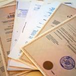 Помощь в открытии банковских счетов. Юридический адрес, Новосибирск