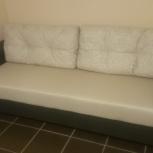 Новый диван берг от многомебели, Новосибирск