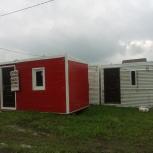 Продажа, аренда бытовок., Новосибирск