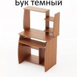 Стол компьютерный Малый, Новосибирск