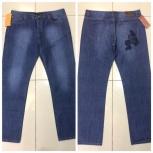 Продам новые мужские джинсы Etro, Новосибирск