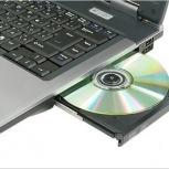 """Ноутбук 15.4"""" SoTec WA2220C5, Новосибирск"""