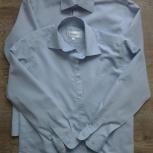 Рубашки школьные р.140-146 голубые, Новосибирск