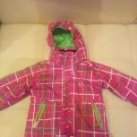 продам куртку детскую, Новосибирск
