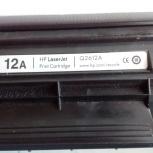 Продам картридж для лазерного принтера HP, Новосибирск