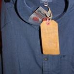 Новая мужская рубашка wrangler с фр. Vente, Новосибирск