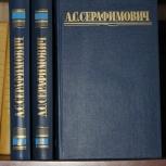 Продаю советские книги 80-х годов, Новосибирск