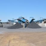 Cортировочный комплекс, сортировка угля, щебня, горной массы, Новосибирск