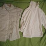 блузка для девочки +водолазка (комплектом), Новосибирск
