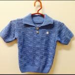 Рубашка вязаная, цвет: синий, детский трикотаж Арт.22, Новосибирск