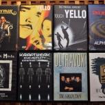 Музыкальная коллекция на DVD, Новосибирск