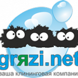 Химчистка ковровых покрытий и ковровых изделий!, Новосибирск