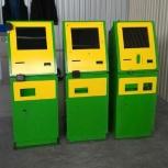 Продам комплектующие для  терминалов cashcode  custom, Новосибирск