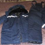 Спецодежда куртка(костюм) утепленная новая р-р 50-52, Новосибирск