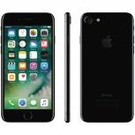 НОВЫЙ Apple iPhone 7 256Gb JET Black, Новосибирск