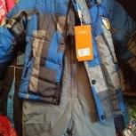 продам куртку и комбинезон на лямках новый, Новосибирск
