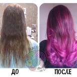 Колорист парикмахер, окрашивание волос, Новосибирск