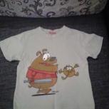 Детская футболка, Новосибирск