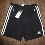 Новые шорты для мальчика Adidas, Новосибирск