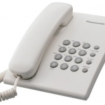 Телефон проводной Panasonic KX-TS2350RU, Новосибирск