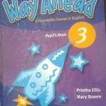 учебник, Английский язык Way Ahead, 3 уровень, Новосибирск