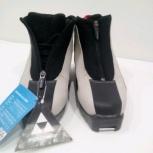 лыжные ботинки фишер  р 35-36, Новосибирск