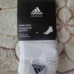Носочки белые Adidas (27-30 размер), Новосибирск