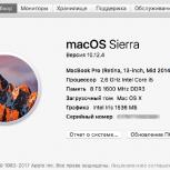 MacBook Pro 13 Mid 2014, Новосибирск