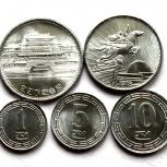 Северная Корея набор из 5 монет, Новосибирск