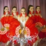 Шоу-балет  на ваш праздник, Новосибирск