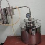 Продам дистиллятор домашний, Новосибирск