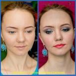 Профессиональный макияж, Новосибирск