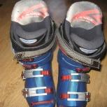 Горнолыжные ботинки юниор, Новосибирск