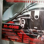 Продам акустику 2.1. Мощность 29 ватт. Колонки 2 и сабвуфер. Вес 4.5кг, Новосибирск