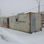 Бытовка на 8 мест из 40 футового контейнера, Новосибирск