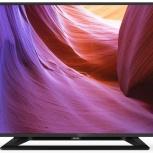 Новый ТВ 24'' (61см) Philips 24PHT4000 LED 60Hz HD DVB-T2, Новосибирск