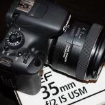 Объектив Canon 35mm F/2 IS USM, Новосибирск