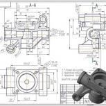 Чертежи. AutoCAD. Машиностроительные и строительные чертежи. 3D модели, Новосибирск