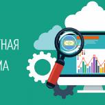 Бесплатный тренинг по контекстной рекламе, Новосибирск