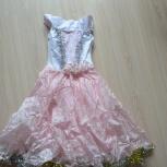Продается платье праздничное, Новосибирск
