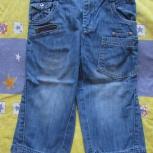 Продам джинсы Zeplin, Новосибирск