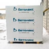 Продам Бетолекс автоклавный газобетон, Новосибирск