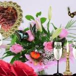Организация праздников и свадебных мероприятий, Новосибирск